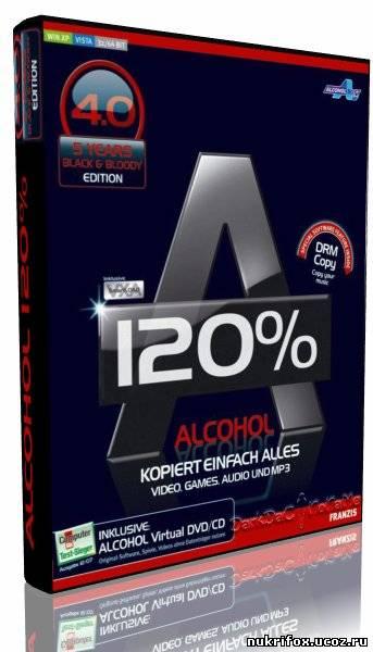 Alcohol 120% v.1.9.8.7507 Rus + Crack.